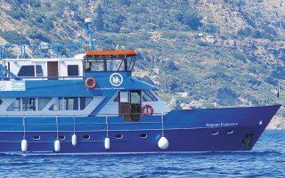 Το «Αρχιπέλαγος» αναβάθμισε το σκάφος με ίδιους πόρους και τη συνδρομή φίλων και υποστηρικτών του ινστιτούτου.