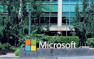 Η Microsoft δεσμεύθηκε ότι έως το 2030, θα έχει «αρνητικές εκπομπές καυσαερίων».