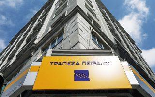 Πηγές της διοίκησης της Πειραιώς σημειώνουν ότι η τράπεζα εργάζεται πάνω στο σχέδιο δημιουργίας εσωτερικού κεφαλαίου ύψους 1 δισ. ευρώ.
