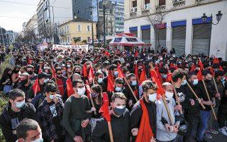 Σφοδρή πολιτική σύγκρουση και διιστάμενες ερμηνείες μεταξύ κυβέρνησης και ΣΥΡΙΖΑ συνεχίζει να προκαλεί η αναφορά του κ. Αλέξη Τσίπρα στο «ρίσκο» των διαδηλώσεων εν μέσω πανδημίας, με αφορμή και τις αντιδράσεις για τη φύλαξη των ΑΕΙ. Το επίμαχο νομοσχέδιο ψηφίζεται σήμερα (φωτ. ΚΑΠΑΝΤΑΗΣ ΔΗΜΗΤΡΗΣ / INTIME NEWS).