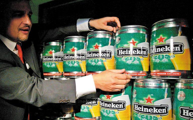 Ζημίες και 8.000 απολύσεις στη Heineken λόγω πανδημίας