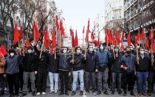 Οπλα της εκπαίδευσης. Κόκκινες σημαίες, καδρόνια για την υπεράσπιση της γνώσης και της ελεύθερης διακίνησης ιδεών. (Φωτ. ΑΠΕ-ΜΠΕ)