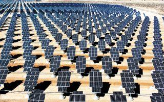 Τον Δεκέμβριο η Mytilineos αύξησε την παραγωγική της ικανότητα στο αυστραλιανό χαρτοφυλάκιο φωτοβολταϊκών έργων σε 400 MW, από 215 MW, μετά την αγορά δύο πάρκων.