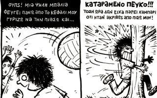Εργαστήρι κόμικς για παιδιά με τον εικονογράφο και κομίστα Τόμεκ Γιοβάνη, από την Ελληνοαμερικανική Ενωση.