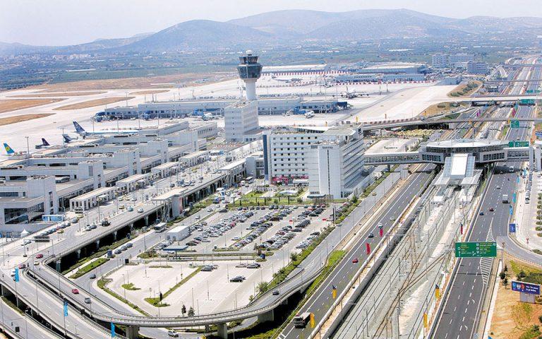 Δύσκολος μήνας και ο Ιανουάριος για τα αεροδρόμια