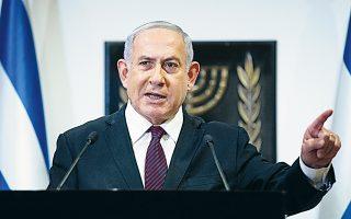 Η απόφαση της κυβέρνησης Νετανιάχου να μην εμβολιάζει τους Παλαιστινίους έχει προκαλέσει επικρίσεις. (Φωτ. EPA / Yonatan Sindel)