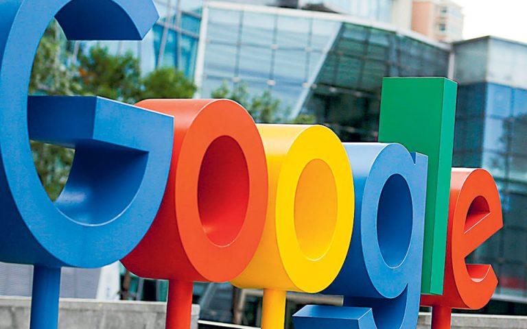 Η Google απειλεί με αποκλεισμό  την Αυστραλία