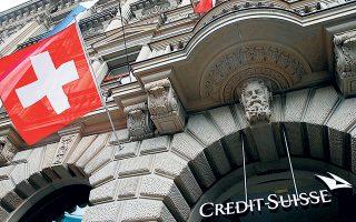 Στην Ελβετία επικρατεί αισιοδοξία ότι η οικονομία θα αναπτύξει ταχύτητα από το δεύτερο τρίμηνο του 2021 και μετά (φωτ. REUTERS).