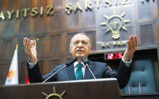 Ενώ εκκρεμεί ο 62ος γύρος διερευνητικών επαφών, ο Ερντογάν απείλησε την Ελλάδα ότι αν συνεχίσει την ίδια πολιτική, θα γνωρίσει τους «τρελούς Τούρκους». (Φωτ. Murat Cetinmuhurdar/PPO/Handout via REUTERS)