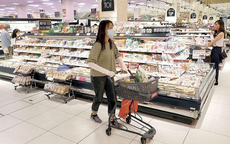 Μείωση ιαπωνικού ΑΕΠ το 2020 για πρώτη φορά μετά το 2009