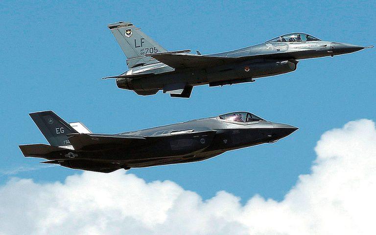 Η Κίνα σηκώνει το όπλο των ορυκτών κόντρα στις ΗΠΑ