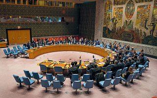 Η Κυπριακή Δημοκρατία θα χρειαστεί ισχυρή στήριξη από την Ελλάδα, αλλά και τα μέλη του Συμβουλίου Ασφαλείας, για να μην τροποποιηθούν τα ψηφίσματα του ΟΗΕ επί τα χείρω (φωτ. A.P. Photo / Craig Ruttle).