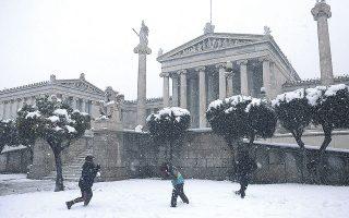 Το χιόνι χάρισε στιγμές ανεμελιάς εν μέσω πανδημίας (φωτ. INTIME NEWS).