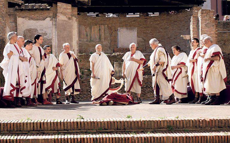 Αι Ειδοί του Μαρτίου, η μετά θάνατον εκδίκηση του Καίσαρα και οι (μη) προληπτικοί