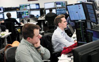 Παράλληλα και οι προσδοκίες για αύξηση του πληθωρισμού έχουν ενισχυθεί, και αυτό επίσης «χτυπάει» τις αποδόσεις των ομολόγων, αν και κάποιοι αναλυτές επισημαίνουν πως αυτή η άνοδος μπορεί να ωθήσει τους επενδυτές να φύγουν από τις μετοχές και να στραφούν πιο έντονα στα ομόλογα.