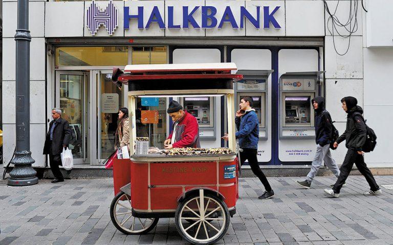 Μάχη Ουάσιγκτον – Αγκυρας για τουρκική κρατική τράπεζα