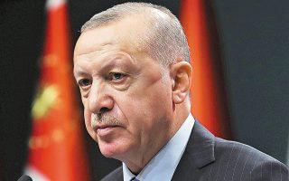 Την οργή του Ταγίπ Ερντογάν προκάλεσε η κατηγορία του αρχηγού του Ρεπουμπλικανικού Λαϊκού Κόμματος, Κεμάλ Κιλιντσάρογλου, πως ο Τούρκος πρόεδρος έχει ευθύνες για τον θάνατο 13 Τούρκων από μέλη του PKK (φωτ. Turkish Presidency via A.P., Pool).