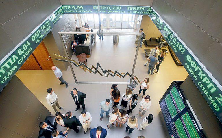 Νέες απώλειες στο Χρηματιστήριο με ισχυρές πιέσεις στις τράπεζες