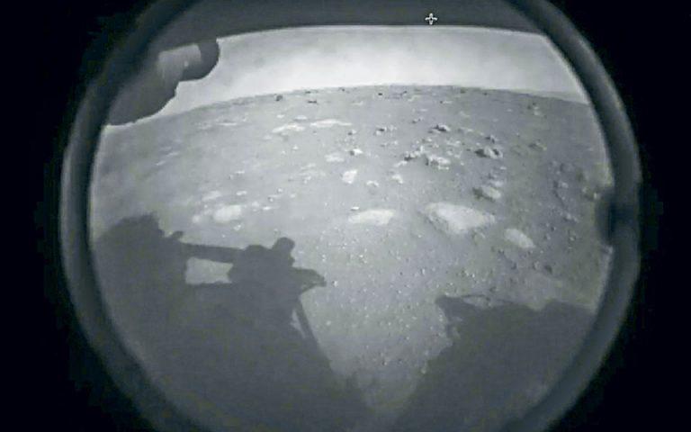 Το «Perseverance» έφθασε και έπιασε δουλειά στον Αρη