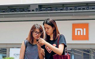 Η Xiaomi το τρίτο τρίμηνο του 2020 κατάφερε να μεγαλώσει τον τζίρο της κατά 35% στα 72 δισ. γουάν (περίπου 9,3 δισ. ευρώ), με τα καθαρά κέρδη να αυξάνονται 18% στα 530 εκατ. ευρώ (φωτ. A.P.).