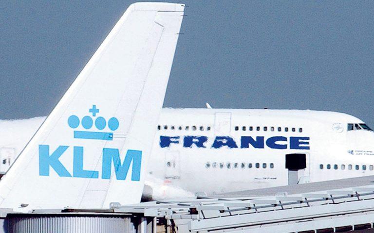 Στο τραπέζι νέο κρατικό πακέτο στήριξης για Air France – KLM