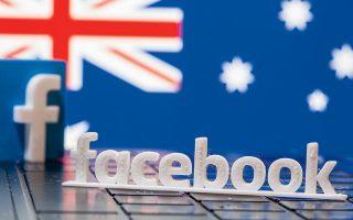 Ορισμένοι εκτιμούν ότι το «μπλακ άουτ» του Facebook στις αυστραλιανές ειδήσεις δεν είναι οριστικό, αλλά αποτελεί φάση σκληρής διαπραγμάτευσης (φωτ. REUTERS).