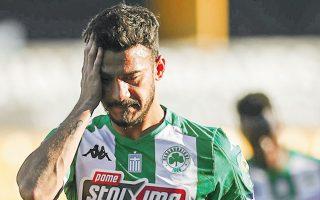 Ο κακός Παναθηναϊκός δέχθηκε χθες ένα ηχηρό χαστούκι από τον ΠΑΣ για το Κύπελλο στο Αγρίνιο (φωτ. INTIMENEWS).
