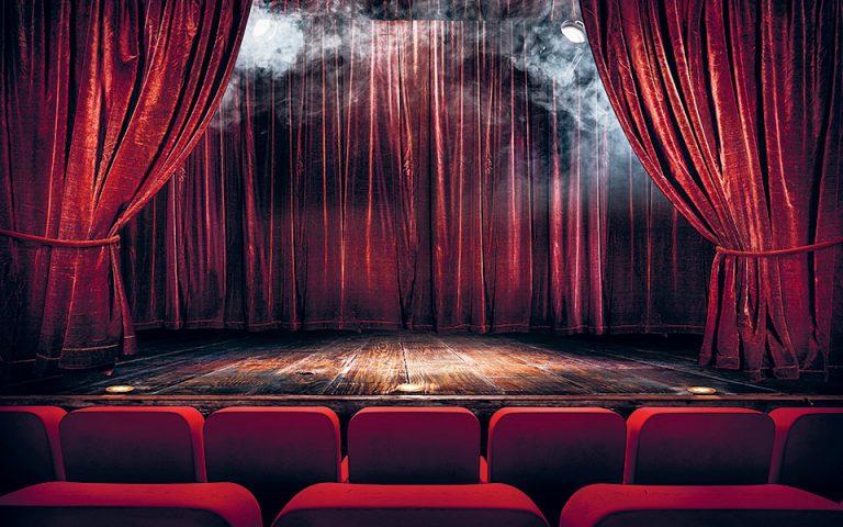 Ανοίγει η έρευνα για το θέατρο από τη Δικαιοσύνη