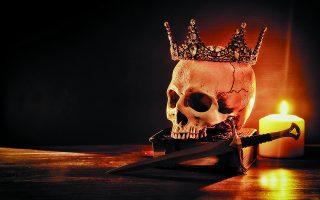 Αν πιστεύεις στο θέατρο, δεν χάνεις ποτέ την εξουσία σου, κι όταν δεν σε νοιάζει ο θάνατος ή ο Σαίξπηρ, σιγά μη διστάσεις με τη συμπρωταγωνίστριά σου. Φωτ. SHUTTERSTOCK