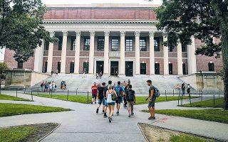 Φοιτητές μπροστά από το κτίριο της βιβλιοθήκης Widener, στο πανεπιστήμιο Χάρβαρντ, στο Κέμπριτζ της Μασαχουσέτης: ένα από τα αμερικανικά ΑΕΙ που έχουν ενταχθεί στο πρόγραμμα της ΜΚΟ Equity Lab (φωτ. A.P.).