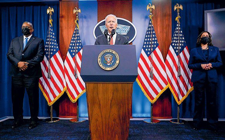 Μια ισχυρή ευθυγράμμιση συμφερόντων: Ελλάδα-ΗΠΑ στην εποχή Μπάιντεν