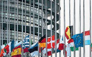 Aυτήν την εβδομάδα οι επιτροπές του Ευρωπαϊκού Κοινοβουλίου θα συζητήσουν τρόπους για την ενίσχυση της παραγωγής εμβολίων και θα ψηφίσουν για τη στρατηγική της Ευρωπαϊκής Ενωσης για τον τουρισμό.