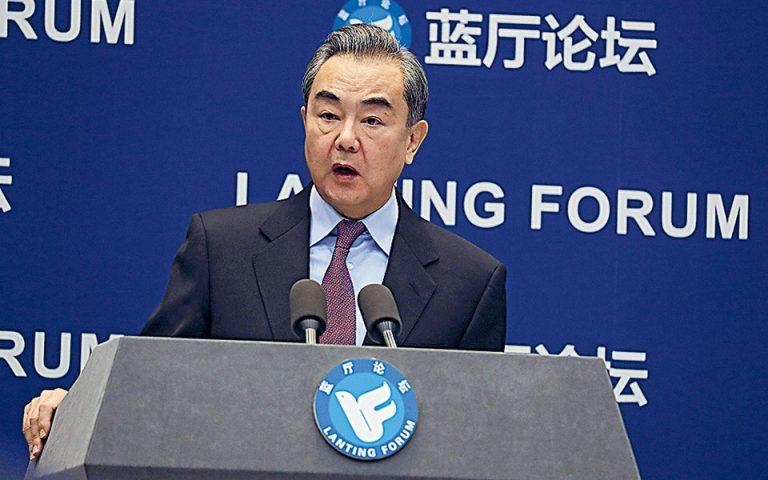 Πεκίνο καλεί Λευκό Οίκο για «ειλικρινή επικοινωνία» και συνεργασία