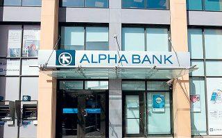 «Πρόκειται για μια συναλλαγή-ορόσημο για την τράπεζα, η οποία προχωράει με αποφασιστικά βήματα προς την οριστική αντιμετώπιση της κληρονομιάς των μη εξυπηρετούμενων ανοιγμάτων που προέκυψαν κατά τη διάρκεια της μακροχρόνιας ύφεσης στην Ελλάδα», σημειώνει ο CEO της Alpha Bank Βασίλης Ψάλτης.