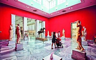 Το νομοσχέδιο μετατρέπει πέντε μουσεία (φωτ. το Εθνικό Αρχαιολογικό Αθηνών) σε νομικά πρόσωπα δημοσίου δικαίου. Τους δίνει αυτοτέλεια στη διαχείριση πόρων και στη χάραξη πολιτικής, αλλά τα αποσπά από την Αρχαιολογική Υπηρεσία. Φωτ. SHUTTERSTOCK