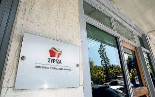 Στον ΣΥΡΙΖΑ στηρίζουν πολλά στο κίνημα που έχει συγκροτηθεί κατά της Λίνας Μενδώνη από τον καλλιτεχνικό κόσμο, με στελέχη να υποστηρίζουν πως είναι από τους λόγους για τους οποίους «η αυλαία για την ίδια είναι κοντά» (φωτ. ΑΠΕ - ΜΠΕ).
