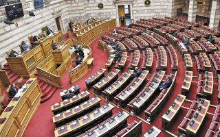 Στόχος του ΣΥΡΙΖΑ στην αυριανή συζήτηση είναι να αναδειχθεί από το σύνολο της αντιπολίτευσης πως επιχειρήθηκε συγκάλυψη της υπόθεσης Λιγνάδη. (Φωτ. INTIME NEWS)
