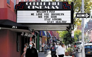 Με ανακούφιση υποδέχθηκε τα καλά νέα η κινηματογραφική βιομηχανία στη Νέα Υόρκη.