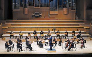 Διαδικτυακή συναυλία με έργα του Γκέοργκ Φρίντριχ Χέντελ παρουσιάζουν οι Μουσικοί της Καμεράτας - Ορχήστρας των Φίλων της Μουσικής, υπό τη διεύθυνση του Γιώργου Πέτρου.
