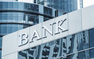 Τα δάνεια σε καθεστώς μορατόριουμ έφταναν στα 20,8 δισ. ευρώ στο εννεάμηνο του 2020.