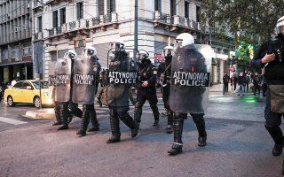 Σε προσαγωγές δέκα διαδηλωτών που μετείχαν σε συγκέντρωση αλληλεγγύης στον Δημήτρη Κουφοντίνα προχώρησε χθες η αστυνομία. (Φωτ. INTIME NEWS)