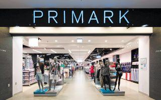 Η Primark πουλάει ευρεία ποικιλία προϊόντων, από βρεφικά και παιδικά είδη, γυναικεία και ανδρικά είδη ένδυσης και υπόδησης, καλλυντικά, αξεσουάρ, είδη σπιτιού, διακοσμητικά, ακόμη και κάποια γλυκά σνακ σε πολύ χαμηλές τιμές.