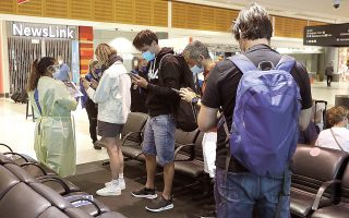 Η Ευρωπαϊκή Συμμαχία Τουρισμού (European Tourism Manifesto alliance), μια ομάδα περισσότερων από 60 δημόσιων και ιδιωτικών ταξιδιωτικών και τουριστικών οργανισμών, εισηγείται μια σειρά από συστάσεις για τα κράτη-μέλη της Ε.Ε. σχετικά με τον τρόπο επανέναρξης των ταξιδιών στην Ευρώπη εγκαίρως για το φετινό καλοκαίρι. (Φωτ. A.P.)