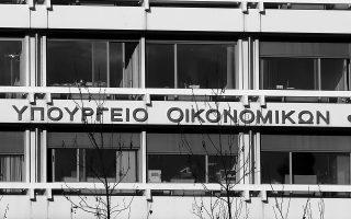 Δυστυχώς, το υπουργείο Οικονομικών «σκότωσε» το family office με το που γεννήθηκε. Η διάταξη που ψηφίστηκε έχει 5 προβληματικά σημεία τα οποία περιορίζουν υπερβολικά τις δυνατότητες ενός τέτοιου γραφείου στην Ελλάδα. (Φωτ. ΑΠΕ)