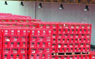 Η eCommerce Logistics συνεχίζει τη συνεργασία με την Coca-Cola Company για τη διανομή ενός συγκεκριμένου προϊόντος της εταιρείας, το οποίο διαθέτει σε ελάχιστα σημεία του λιανεμπορίου. Φωτ. ΑΠΕ
