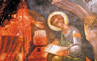Πάτμος, φρέσκο απεικονίζει την Αποκάλυψη του Ιωάννη. (Φωτ. SHUTTERSTOCK)