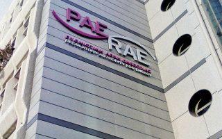 Προσλήψεις και εξαίρεση από το ενιαίο μισθολόγιο στο πλαίσιο ενός νέου οργανογράμματος, ζητεί ο πρόεδρος της ΡΑΕ.
