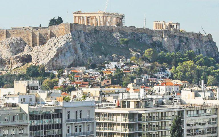 «Μετακομίζουν» στην Ελλάδα και επενδύουν σε ακίνητα, startups
