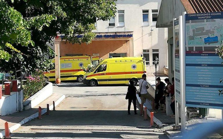 Πέθανε ο εφοριακός που τραυματίστηκε σε επιθεση με τσεκούρι στη ΔΟΥ Κοζάνης