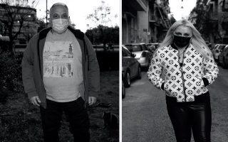 Ο Χρήστος Κούλης και η Λέλα Γκελασβίλι νόσησαν από κορωνοϊό αλλά η περιπέτειά τους δεν τελείωσε με το εξιτήριο από το νοσοκομείο. (Φωτ. Αλεξία Τσαγκάρη)